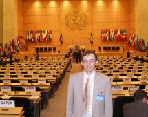 101-я сессия Международной конференции труда